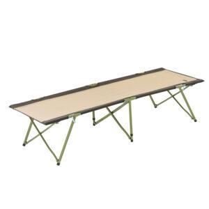 Kamp ležalnik | Kamp postelja | Kamp stoli | Stoli za kampiranje | Kamp oprema | Kamp pohištvo